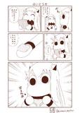 むっぽちゃんとほっぽちゃん25