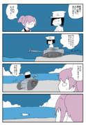 艦これな「戦車」