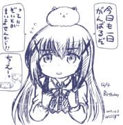 (らくがき)チノちゃんとぞいし隊2017