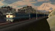 朝焼けの中、三島~函南間を走る特急「出雲」