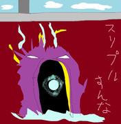 塔の上で待つ死神
