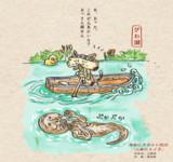 勝手にオカルト紀行‐人魚のミイラ