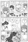 「麻雀部・ホットケーキ作りの裏技」・続