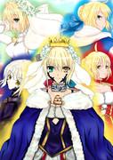 グランドセイバー「Fate/Grand Order」