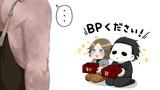 【DbD】BPください!