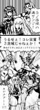 2017秋イベE-3「捷一号作戦、作戦発動!」