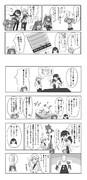 わロインファンレター漫画