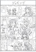 けものフレンズ 4コマ漫画 その2
