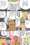 朗読兄貴とマリナーズ☆