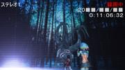 《妖異対策局レポート:青の森掃討戦映像記録》