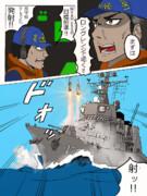 新世界日本2