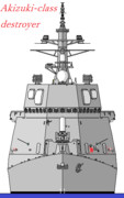 あきづき型護衛艦 正面