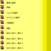 【艦これ】江風 カーソルアイコン