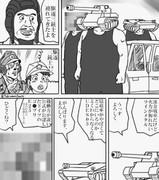 【WoT】駆逐三銃士