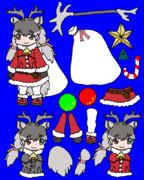 千賀風トナカイ(クリスマスセット)