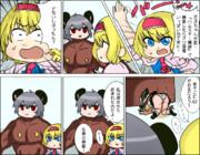 漫画の練習