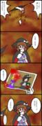 菫子、じきになる