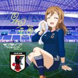 日本代表(2018)×ラブライブ!サンシャイン!!(国木田花丸)
