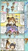 ミリシタ四コマ『PST ~ドリームトラベラー~』