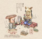 勝手に妖怪紀行‐豆腐小僧