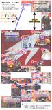 【TW5】寓話六塔戦争ごちゃマップ3