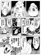 日本ぼかし話(鳥)