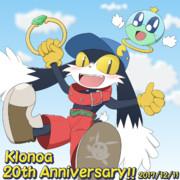 クロノア20周年おめでとうありがとう