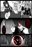 鈴仙の能力が効かない美鈴、という妄想をした。
