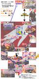 【TW5】寓話六塔戦争ごちゃマップ4