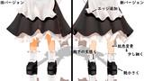 【kaoru改変】魔理沙1.02修正点 2