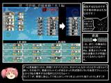 【勇往】とある提督の超電ちゃんS【17秋E3-水上編-】
