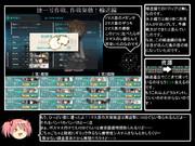【勇往】とある提督の超電ちゃんS【17秋E3-輸送編-】