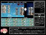 【勇往】とある提督の超電ちゃんS【17秋E3-機動編-】
