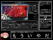 【勇往】とある提督の超電ちゃんS【17秋E4】