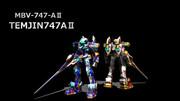 【MMD】モデル配布 テムジン747AⅡ ver1.0