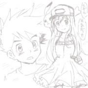 シゲル「サト…シ…?」