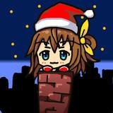【聖夜の贈り物】有原 翼