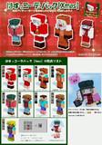 【Minecraft JE】防具テクスチャXmasプレゼント配布【はすっコーデパック】