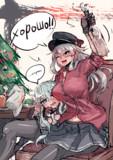 ガンヴェルとクリスマス