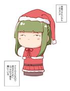クリスマス高波