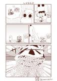 むっぽちゃんの憂鬱116