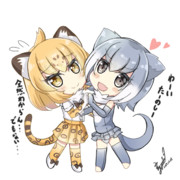 コツメカワウソちゃんとジャガーさん