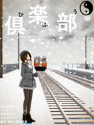 映画「ひふう」ポスター