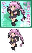 長良型軽巡洋艦4番艦 由良・改二