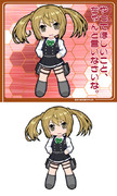 朝潮型駆逐艦3番艦 満潮・改二