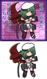 球磨型軽巡洋艦5番艦 木曾・改二 ver2