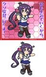 吹雪型駆逐艦18番艦 曙 ver2
