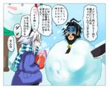 黒ひげ危機一発(雪)