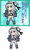 秋月型駆逐艦3番艦 涼月・改