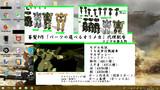【MMDモデル配布】パーツの選べるオリメカ 代理配布!